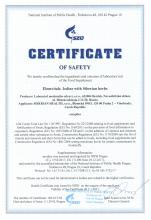 Certificate of safety<br>Elemvitals. Iodine with Siberian herbs БАД Elemvitals. Iodine with Siberian herbs, 60 капсул